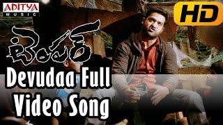 Download Devudaa Full HD Video Song - Temper Video Songs - Jr.Ntr, Kajal Agarwal Video
