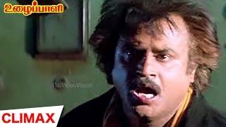 Download Uzhaippali Full Movie Climax Video