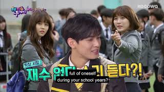 Download EunWoo, Is It True That People Said you were Full of oneself During Your School Years? Video