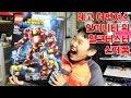 Download 레고 어벤져스 인피니티 워 헐크버스터,닌자고,스타워즈 신제품 구입 박스 개봉기 Video
