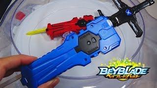 Download Beyblade Burst Accessory Review - B-70 BLUE SWORD LAUNCHER w/ Test Battles!! ベイブレードバースト Video