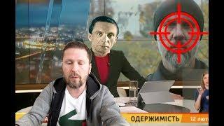 Download Разoблaчение агeнта ФCБ укрaинскими СМИ Video