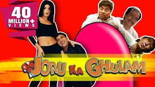 Download Joru Ka Ghulam (2000) Full Bollywood Hindi Comedy Movie | Govinda, Twinkle Khanna, Kader Khan Video