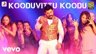 Download Bogan - Kooduvittu Koodu Tamil Video | Jayam Ravi | D. Imman Video