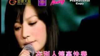 Download Họa tâm - Triệu Vy Video