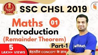 Download 7:00 PM - SSC CHSL 2019 | Maths by Naman Sir | Introduction (Remainder Theorem) | Part-1 Video
