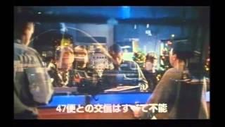 Download 乱気流/タービュランス 日本版劇場用予告篇 Video