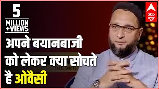 Download Press Conference: Episode 51: We will stop BJP not SP in UP Polls, says Owaisi Video