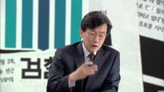 Download ″할 말 하겠다″…베일 속 정윤회씨 첫 육성 인터뷰 공개 Video