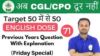 Download ENGLISH DOSE by Sanjeev Sir|Previous Years Question With Explanation | अब CGL/CPO दूर नहीं Day #71 Video