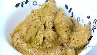 Download CHICKEN CHANGEZI *COOK WITH FAIZA* Video