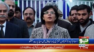 Download Dr. Sania Nishtar Talk to Media at PIMS Hospital | 17January 2020 | Neo News Video