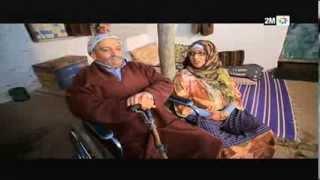 Download L'couple - EP 27 : برامج رمضان - لكوبل الحلقة Video