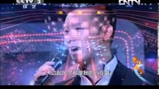 Download 艺术人生 20130627 ″青歌王子″ 刘和刚携妻子做客″艺术人生″-HD高清完整版 Video