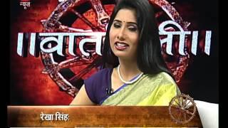 Download Vaartaavali: Sanskrit Weekly Magazine - 21/01/2017 Video