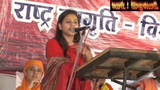 Download Sadhvi sarswati Ji Nashik kunbh sant sanmmeln Video