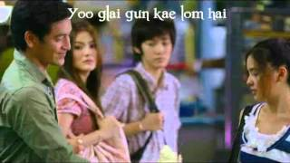 Download Mai Dai (I Can't) - Rachawadee - with Lyrics - YES OR NO OST Video