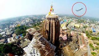 Download क्यों इस मंदिर के पास से कोई भी प्लेन नहीं उड़ सकता ? Why Planes Not Fly Above Jagnnath Temple? Video
