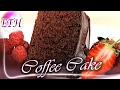 Download Easy Coffee Cake Recipe with Chocolate Video