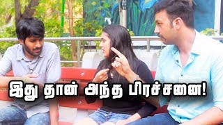 Download No Thala, Thalapathy! Only Kamal -Amit Bharghav and Sriranjani Interview Video