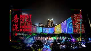 Download Hong Kong Pulse Light Show (summer edition) Video