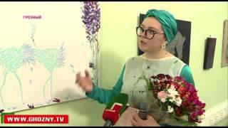 Download В Грозном проходит выставка Асият Закороевой Video