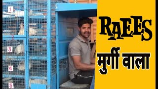 Download Raees full Movie funny || by Imran Khan Video