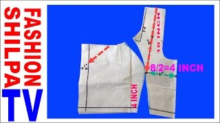 Download Princes Cut Blouse Cutting and Stitching|| Princess cut Blouse Cutting part 1 diy Video