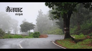 Download Mainpat || Chhattisgarh Tourism Video