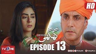 Download Ghughi | Episode 13 | TV One | Mega Drama Serial | 19 April 2018 Video