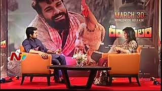 Download Ramcharan super words about #Dsp in he's #rangasthalam interviews Video