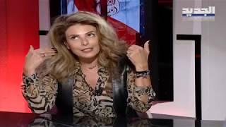 Download ماذا تقول الفتاة التي قيل إنها ″مراسلة إسرائيلية″ في تظاهرة رياض الصلح؟ Video