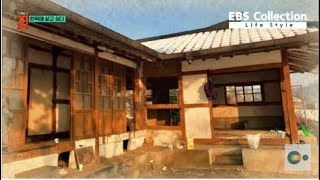 Download 맞벌이 부부가 10년만에 찾은 꿈의 집, '70년 된 한옥'을 어떻게 고쳤을까? Video