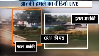 Download Live Footage Video of Terrorist Attack at CRPF Bus in Jammu & Kashmir Video