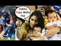 Download Rohit Sharma Daughter Samaira Sharma Cheering Him At IPL 2019 Video