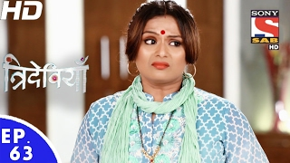 Download Trideviyaan - त्रिदेवियाँ - Ep 63 - 9th Feb, 2017 Video