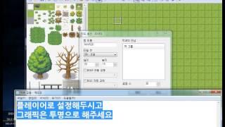 RPG MAKER XP - Part 4 Free Download Video MP4 3GP M4A - TubeID Co