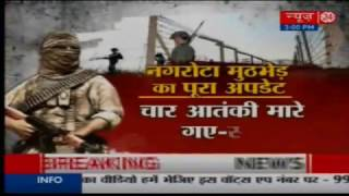 Download Nagrota Encounter ends,4 Fidayeen killed Video