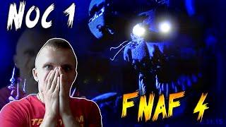 Download CHORE ANIMATRONIKI! - Five Nights at Freddy's 4 #1 Video
