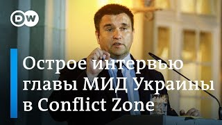 Download Неудобное интервью DW c главой МИД Украины - Conflict Zone на русском Video