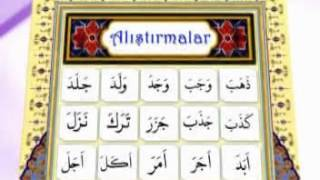 Download Quran Əlifbası [1] Video