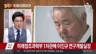 Download 윤석열 첫 타깃 된 'Mr 갑질' Video