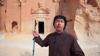 Download على خطى العرب الرحلة الثالثة - الحلقة 13 - مدائن صالح استخدمها الانباط وليسوا بناءها Video