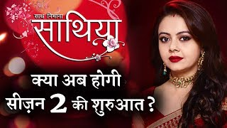 Download Confirmed! Saath Nibhana Saathiya will wraps up on 23 july - Crazy 4 TV Video