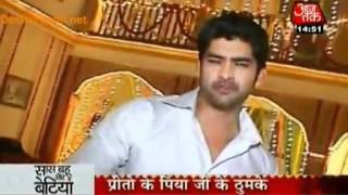 Download SBB: Preeto Ke Ghar Shadi Ka Jashan Video