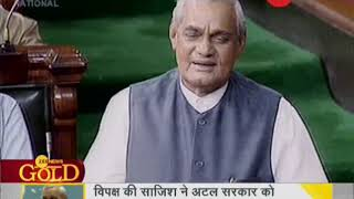 Download DNA rewinds: How Congress toppled Vajpayee government on this day 20 years ago Video