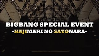 Download BIGBANG SPECIAL EVENT -HAJIMARI NO SAYONARA- (TEASER Part 2) Video