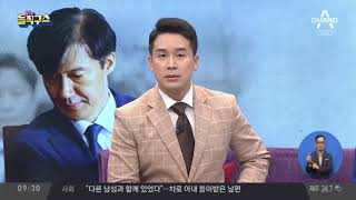 Download [2019.9.11] 김진의 돌직구쇼 307회 Video