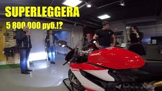 Download Ducati Panigale Superleggera: обзор спортбайка по цене московской «однушки» у метро. Почему дорого? Video