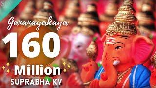 Download Ekadantaya Vakratundaya Gauri Tanaya Dhimi | Full Song with Lyrics | Shankar Mahadevan Video